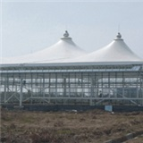 Specific greenhouse