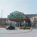 Ecological Restaurant